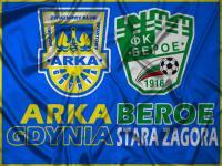 Arka - Beroe: pogoda na mecz